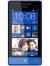 >HTC Windows Phone 8S</a><p><a href=